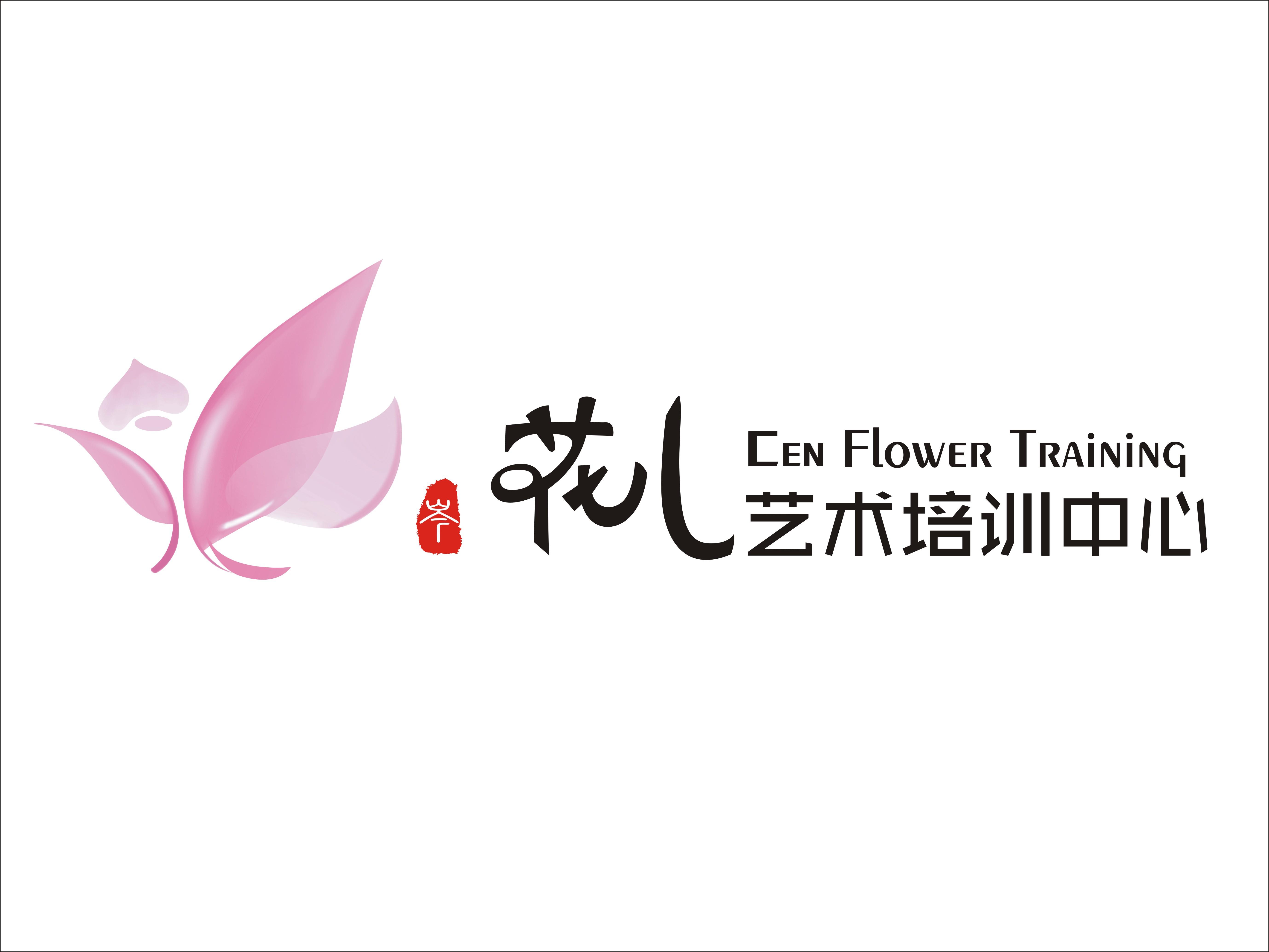 logo logo 标志 设计 图标 5514_4136